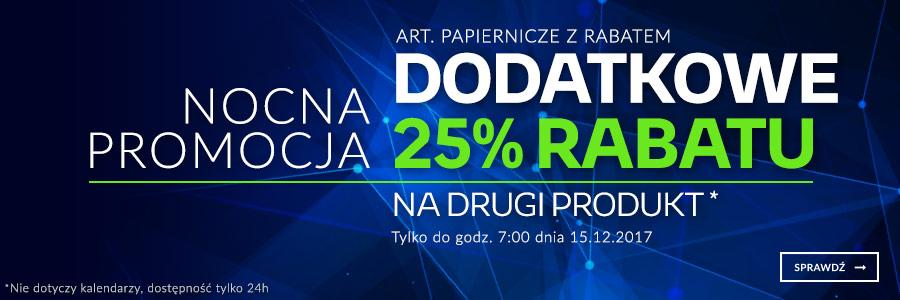 Artpap 20% off