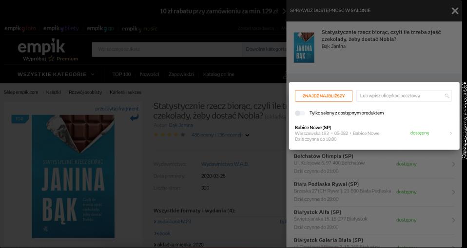 help screenshot