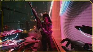 Screenshot z gry Cyberpunk 2077