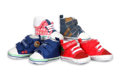 Buty dla dzieci 2 lata