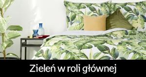 zdjęcie kategorii poduszki