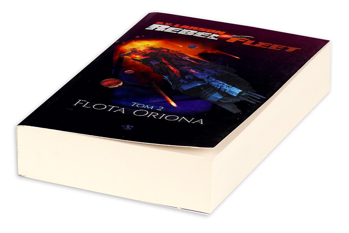 Flota Oriona. Rebel Fleet. Tom 2